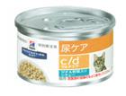 【c/d】マルチケア マルチケア ツナ&野菜入りシチュー