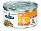 【c/d】 マルチケア コンフォート チキン&野菜入りシチュー
