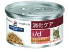 【i/d】 チキン&野菜入りシチュー
