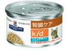 【k/d】 ツナ&野菜入りシチュー