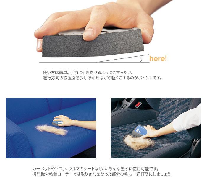カーペットやソファなど様々な箇所に使用可能